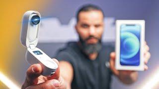 ايفون 12 هدية 🔥 إختراع صغير بإمكانيات عملاقة !