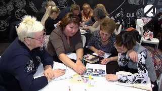 В астраханском институте развития образования осваивают новые методики обучения детей