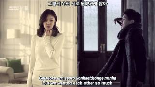 Repeat youtube video LeeSSang - Tears ft. Eugene MV [English sub + Romanization + Hangul] [1080p][HD]