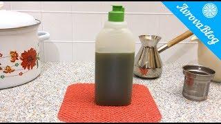 Универсальный чистящий гель для кухни за 3 минуты. Пошаговый рецепт