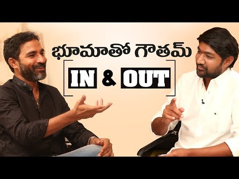 BHUMA BRAHMANANDA REDDY's In And Out with Goutham || Exclusive Interview