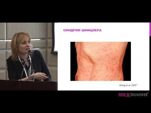08 Принципы дифференциальной диагностики крапивницы. Уртикарный васкулит