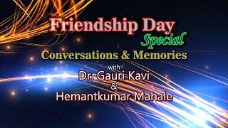 #Conversations   #Memories   #FriendshipDay Special   Gauri Kavi   Hemantkumar Mahale
