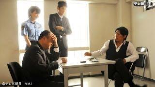 ある日、探偵(高橋克典)は阿南(田山涼成)から、殺人事件の現場を目...