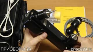 видео Проверка характеристик приборами неразрушающего контроля
