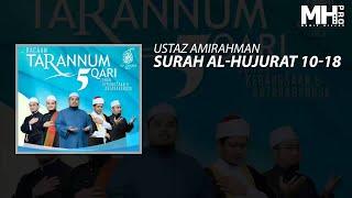 Ustaz Amirahman - Surah Al-Hujurat 10-18 (Official Music Audio)