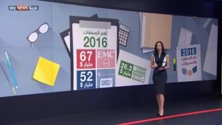 2016 عام الاندماجات والاستحواذات
