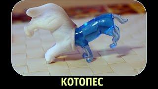 Вредные игрушки - Солдатики, Синий кот и Странная история