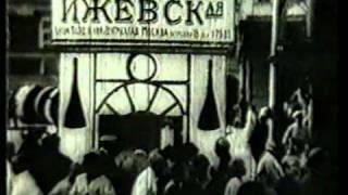 """д/к """"Ильф и Петров"""" от автора В.Высоцкий [1969 г.]"""