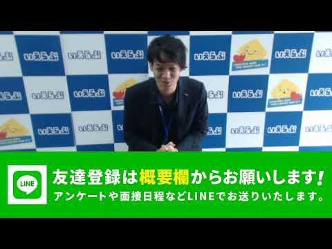 日本 セーフティー 株式 会社 日本セイフティー - 豊富な実績と商品数で仮設資材をコーディネート