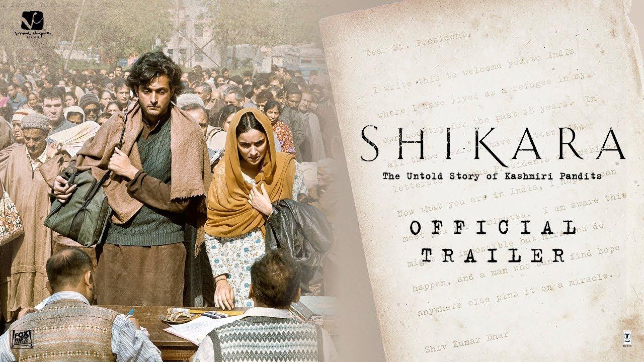 NEW Movie Shikara | Official Trailer | Dir: Vidhu Vinod Chopra | 7th February 2020