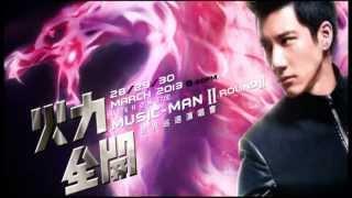 LEEHOM MUSIC MAN II Live in Malaysia 2013