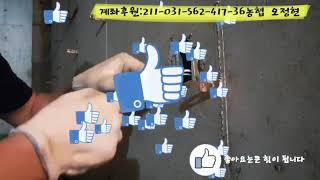 [핑크대디TV]극한직업 전기공사-쥐꼬리접속-콘센트조인-…
