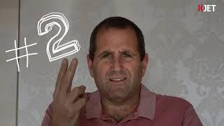 XJet sensational seriespart 2 of 5 - Touch
