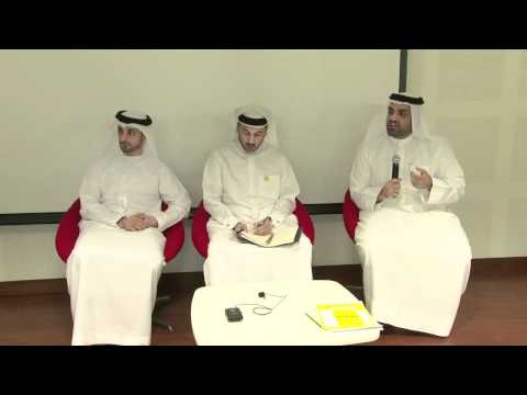 DED - Consumer Rights Awareness - Blue Book Session - 28/4/2011 - Business Village