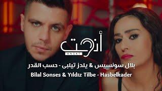 اغنية تركية مترجمة - حسب القدر -بلال سونسيس & يلدز تيلبى - Bilal Sonses & Yıldız Tilbe - Hasbelkader Resimi