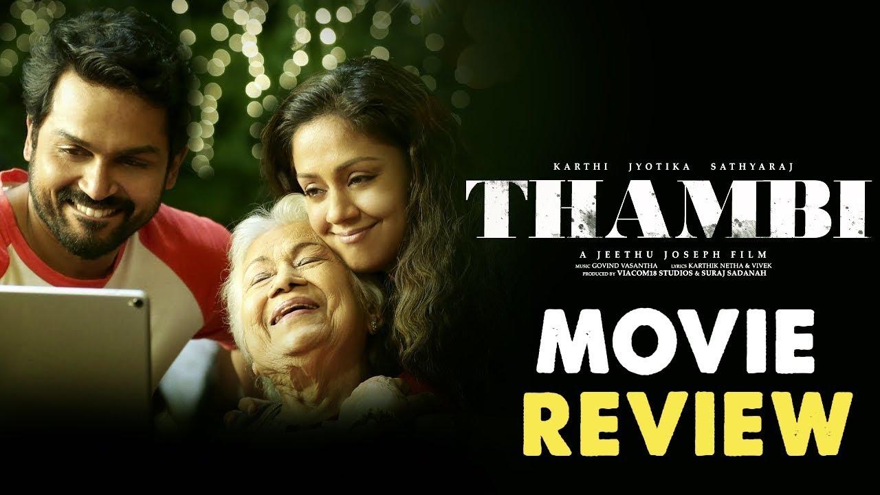 Thambi Movie Review   Thambi Review   Karthi   Jyothika ...