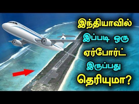 Airport Located on Agatti Island in India #airport #india