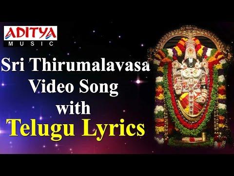 Sri Thirumalavasa   Most Popular Venkateshwara Song by S.P.Balu    Video Song with Telugu Lyrics