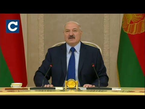 Лукашенко: Зеленский производит