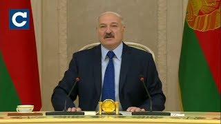 Лукашенко: Зеленский производит на меня хорошое впечатление