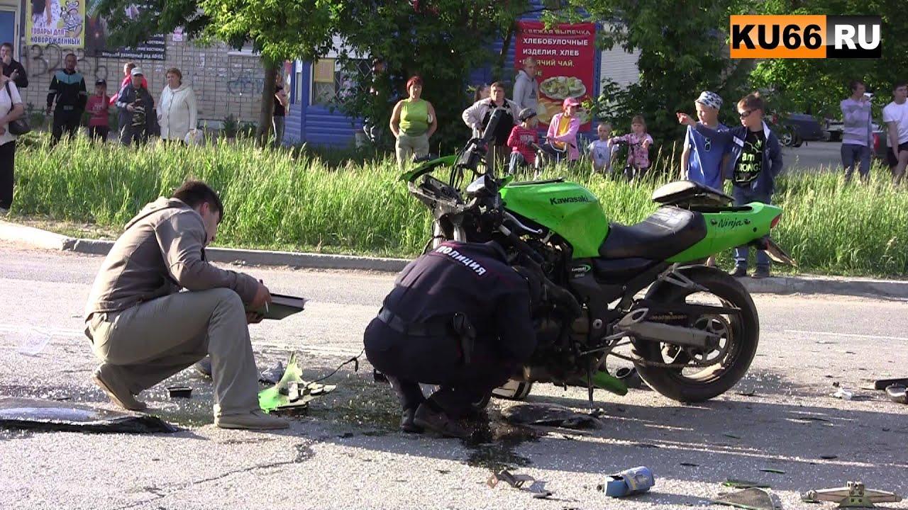 ДТП с мотоциклистом со смертельным исходом