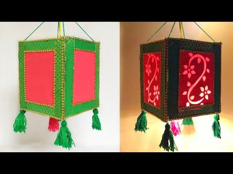 Diwali Lantren Making | Diwali Decoration Ideas For Home | Diwali Akash Kandil | Punekar Sneha