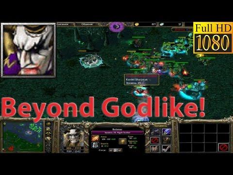видео: dota 6.83 - ЭМОЦИОНАЛЬНАЯ ИГРА НА БАЛАНАРЕ! ★ beyond godlike! #1