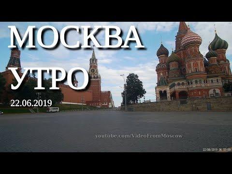 Москва без людей. Первый трамвай, Пятницкая улица, Красная площадь // 22 июня 2019 года
