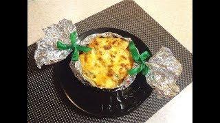 Картофель с рыбой запеченный в фольге. Просто, празднично, красиво!