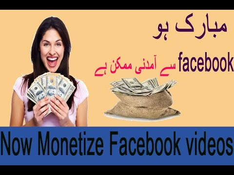 Facebook Announced Revenue share on facebook video with publisher through ads|Online it education