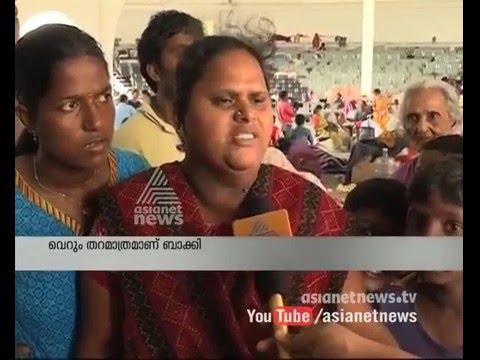 Chennai flood | Chennai relief camp pathetic condition