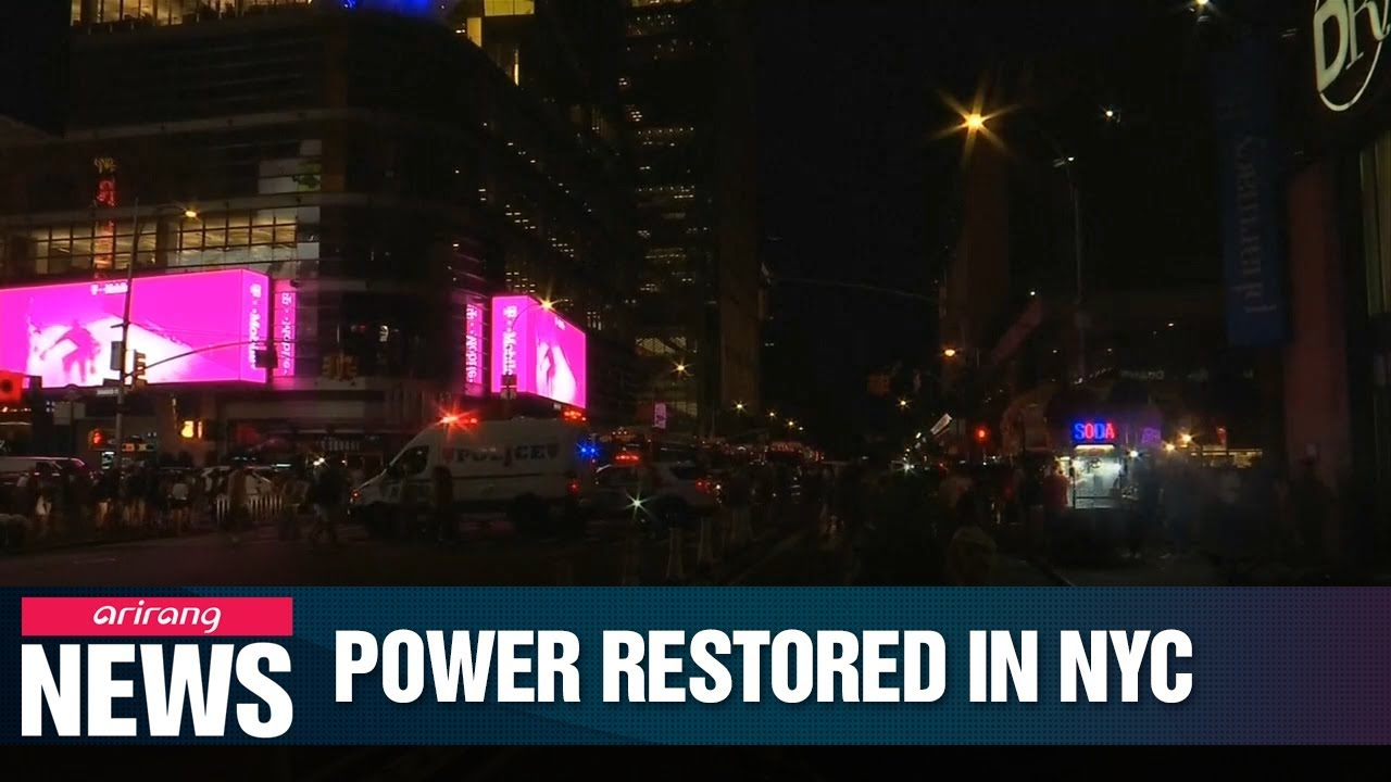 ARIRANG NEWS Power restored in Manhattan after massive outage hits stops traffic, elevators, subway