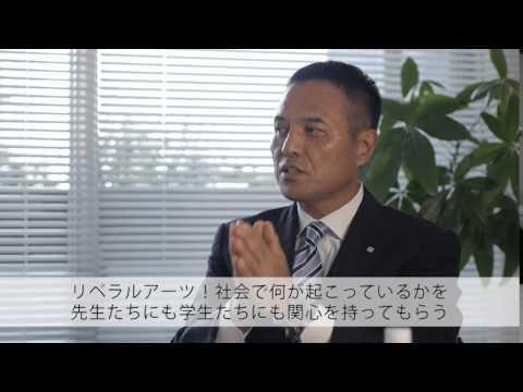 Download 2014年12月5日(金)開催! KEIO TECHNO-MALL2014スペシャルインタビュー2 http://www.kll.keio.ac.jp/ktm2014/