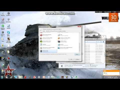 Как запускать реплеи на любой версии World Of Tanks