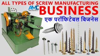 How To Start Screw Manufacturing Business at low cost   Screw Making Machine   Drywall Screw Machine