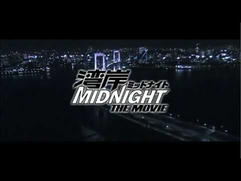WANGAN MIDNIGHT MOVIE 2009
