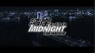 WANGAN MIDNIGHT MOVIE (2009) TRAILER