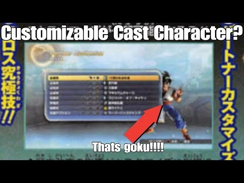 Xenoverse 2 DLC 6 Bringing Customizable Cast Characters/Partners!????