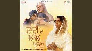 Dadi De Laal Rupinder Handa Free MP3 Song Download 320 Kbps