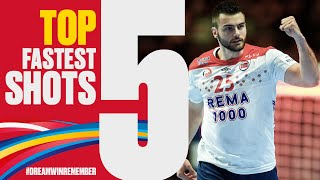 Top 5 Fastest Shots | Day 16 | Men's EHF EURO 2020