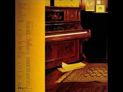 明日香 1st『おてんばさん』[1984] (Full Album) ▶1:11:39