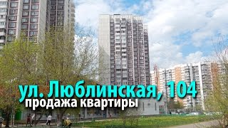 видео Аренда квартир  в районе Марьино в Москве — снять квартиру