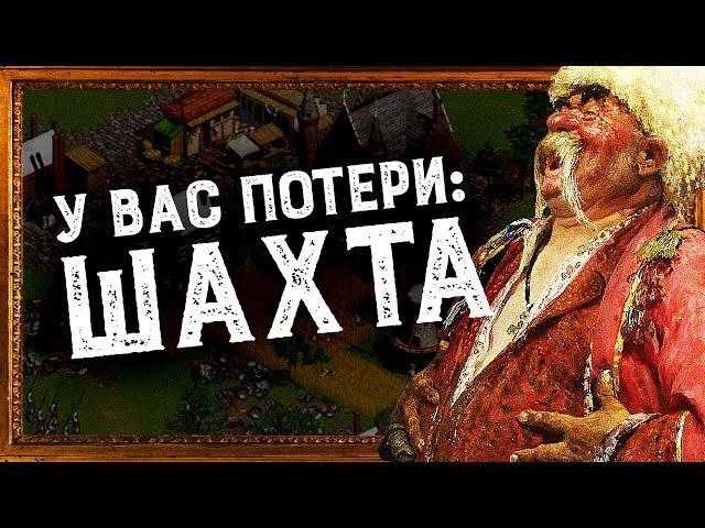 Казаки: Европейские войны (видео)