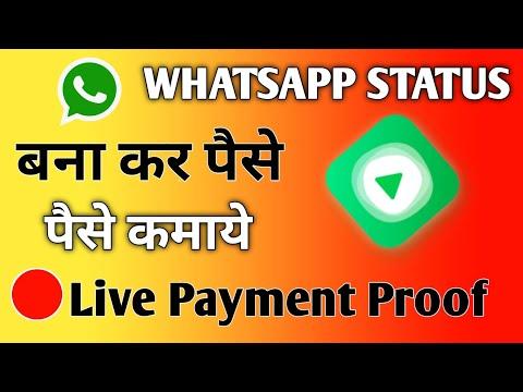 Vidstatus app live payment proof