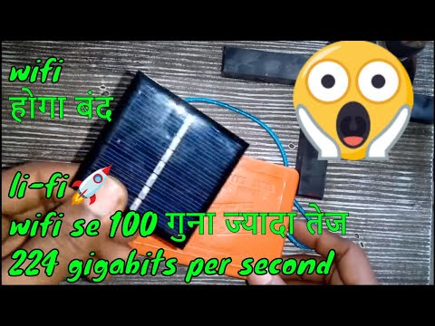 lifi audio data transmit use light and solar panel best school project new trick