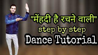 mehndi hai rachne wali dance steps