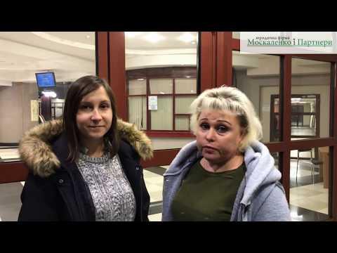 """Рекомендация ЮФ """"Москаленко и Партнеры"""" от клиента МНР"""