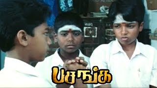 Pasanga Full Tamil Movie Scenes | Kishore Comes Topper in Class | Sree Ram decides to study Well