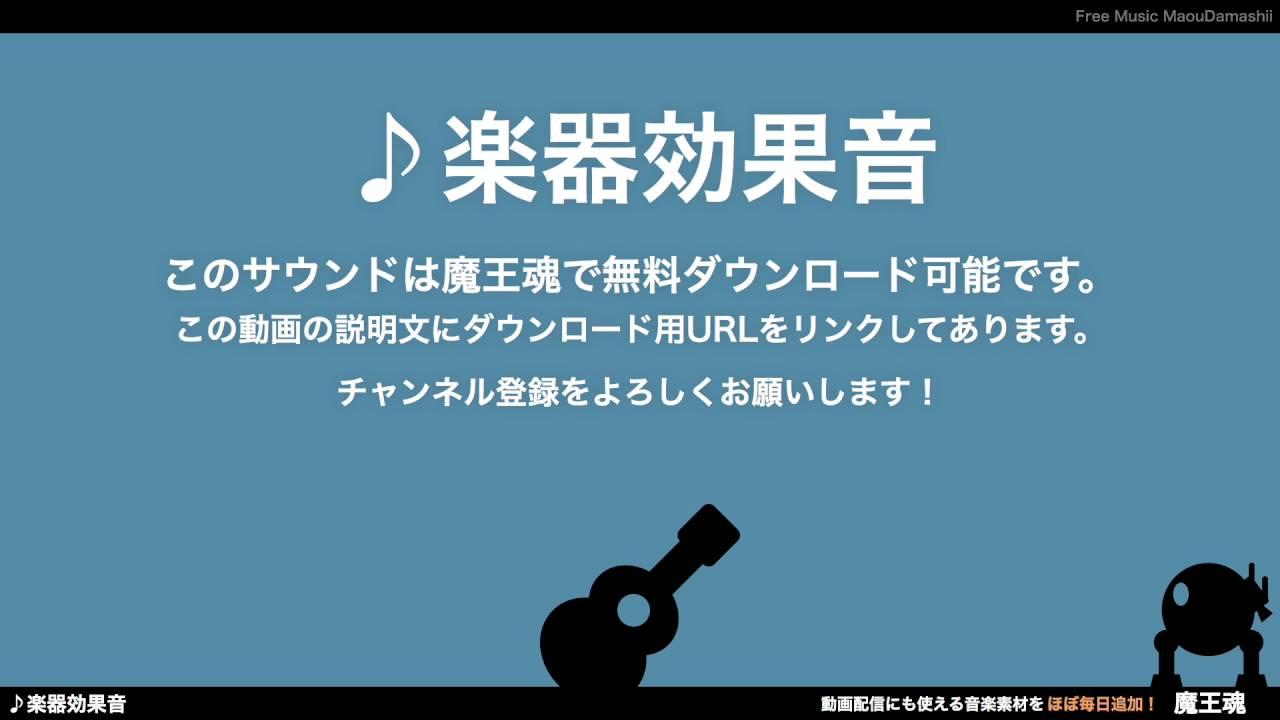 m動画 音楽 ダウンロード